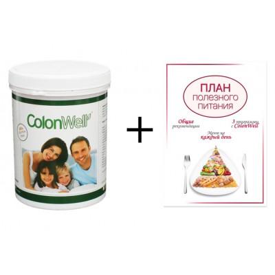 ColonWell + план питания для сброса веса