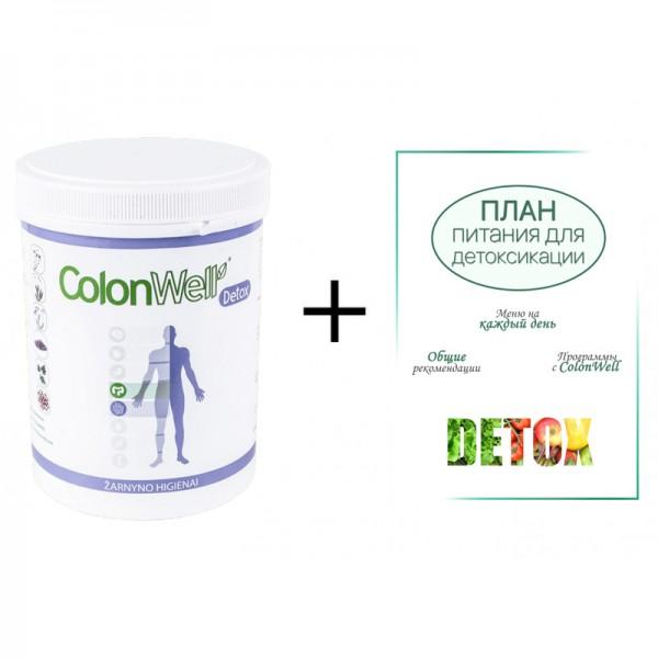 ColonWell Detox + план питания для детоксикации